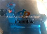 供应80ZX40-22无阻塞自吸泵