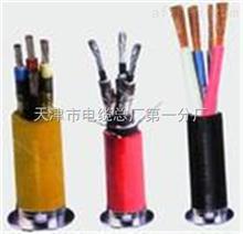控制软电缆 阻燃型控制软电缆