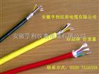 (乐余电力)ZR-FFR电缆-控制电缆