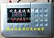 短信远程通知电源/220V断电报警器 智能电话断电告警器