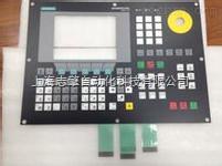 西门子802D 按键膜