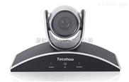 三倍变焦高清1080P视频会议摄像机