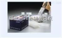VA植物维生素AELISA试剂盒