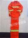 97*服,消防*服,消防员*服