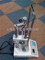 拉压力试验机100N弹簧拉压试验机价位