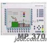 西门子MP370触摸屏左边可以触摸右边不能触摸