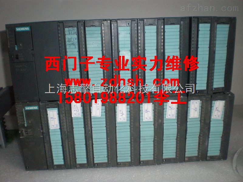 西门子CPU315输入点坏维修
