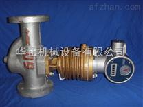 江西瑞昌智能蒸汽流量计大型供应厂家价格