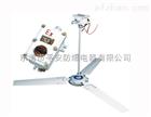 防爆风扇-CBDS系列防爆吊风中央新影集团:打造中国纪录片产业发展的龙头扇