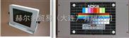 ENNA TFT工業顯示器