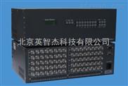 MV7000S(RGB矩陣)