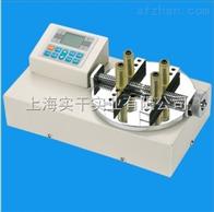 瓶盖扭矩测试仪数字瓶盖扭矩测试仪