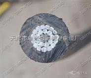 JKYJ高压架空线10KV|JKYJ铜芯架空电缆