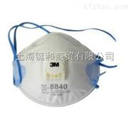 3M 8840KN95 P2颗粒物防护工业防尘口罩