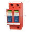 浪涌保护器|电源避雷器|直流电源防雷器