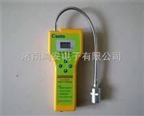 CA2100H甲烷检测仪