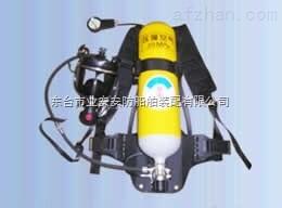 深圳正压式消防空气呼吸器3C认证