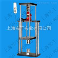 拉壓測試架手動拉壓測試架上海廠家
