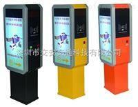 JA-PX012广告票箱