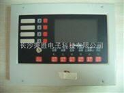 中文重复显示屏 消防区域显示屏
