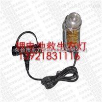 DFYD-L-C型锂电池救生衣灯