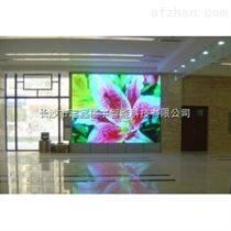 長沙室內LED顯示屏,廠家銷售價格優惠
