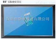 創新維三星65寸液晶監視器