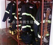 消防灭火防护服