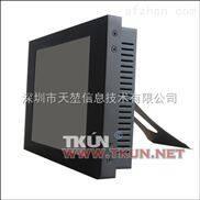 TKUN 8.4寸强固型高亮阳光下可视触摸LED显示器太阳下可视液晶