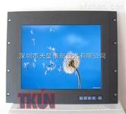 TKUN TK1500 鋁面板高端15寸上架式工控觸摸液晶顯示器
