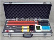 无线定相器