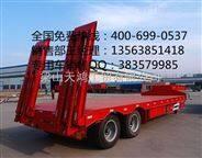 11.5米挖掘机运输低平板半挂车多少钱