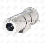 防爆定焦摄像机-碳钢420线ⅡC 深圳市