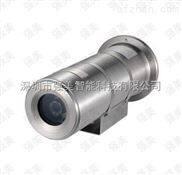 防爆定焦摄像机-不锈钢420线ⅡC