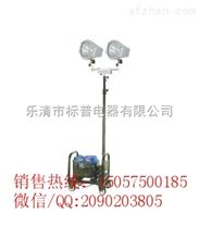 EB7032,EB7032,EB7032,EB7032便携式移动照明车