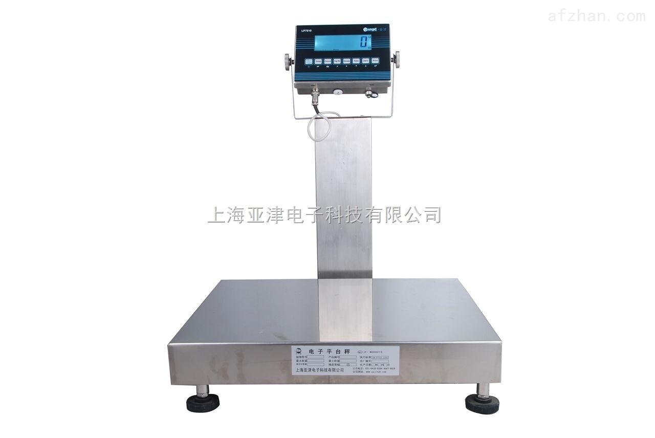 【亚津】台秤 10kg 机械磅秤100kg 电子台秤配件