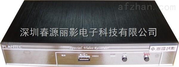 深圳春源丽影HDT-6B输入高清硬盘录像机