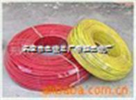 BV布电缆现货|BV单芯线|BV塑铜线|优质量