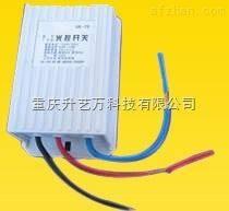 LGTK光敏路灯控制器、光敏开关、光控开关、LGTK光敏控制器