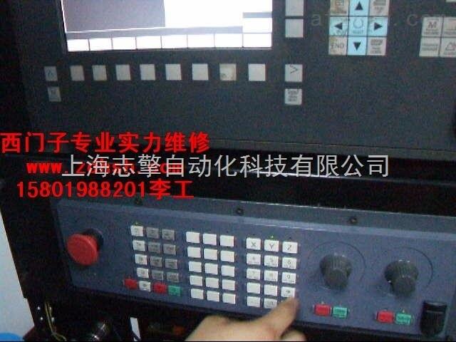 安徽西门子840D数控机床三个轴报警