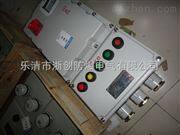 BX-N三相电机失压保护防爆磁力起动器