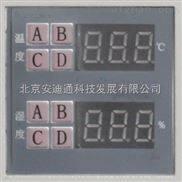 現貨供應安裝簡單環境溫濕度報警器
