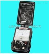 电爆元件测试仪