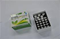 丙二醛(MDA)通用检测试剂盒