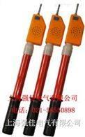 YDQ-II系列验电器