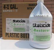 ACL-4100-1防靜電地板恢復劑清潔劑