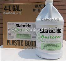 ACL-4100-1防静电地板恢复剂清洁剂