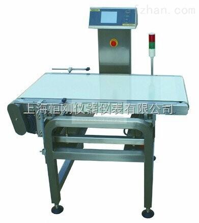 在线重量检测机生产公司