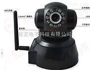 廠家批發設備 百萬網絡攝像機 雲台網絡機