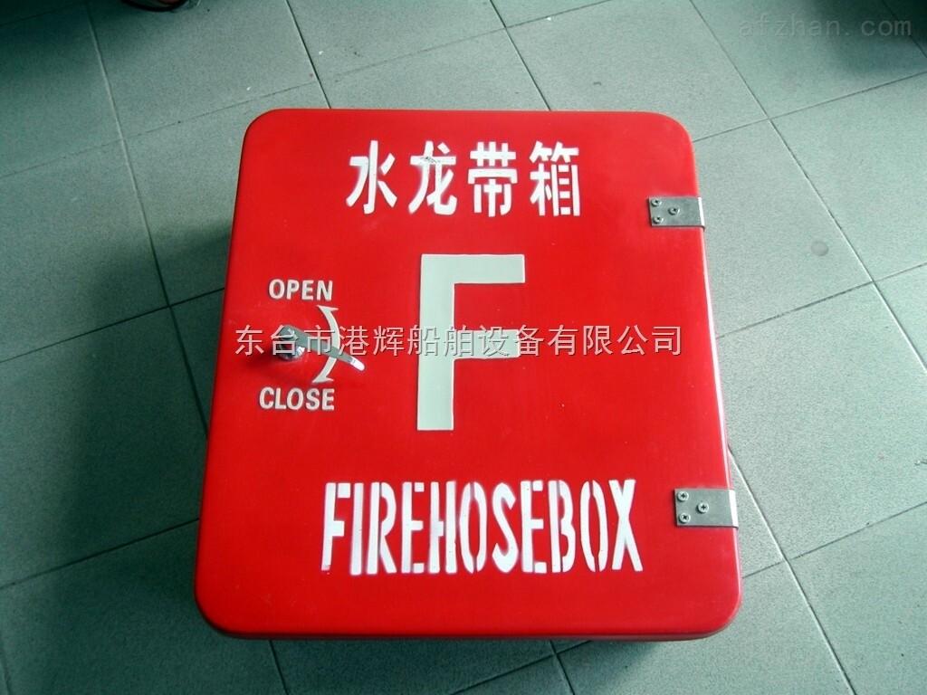 德阳消防水龙带箱生产商